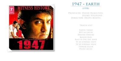 1947-bmp