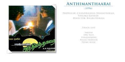 anthimantharai-bmp