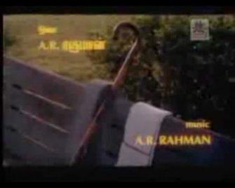 Anthimantharai