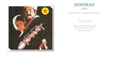 ashokan-bmp