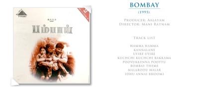 bombay-bmp1