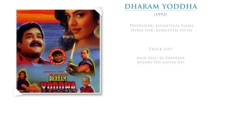 dharam-yodha-bmp