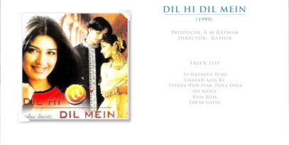 dil-he-dil-mein-bmp