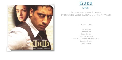 guru-bmp1