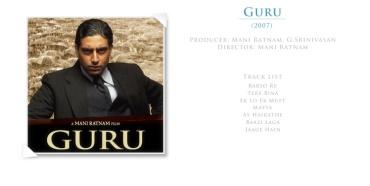 guru-bmp2