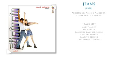 jeans-bmp1