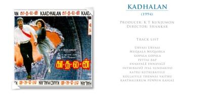 kadhalan-bmp1