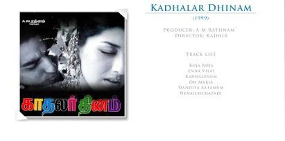 kadhalar-dhinam-bmp