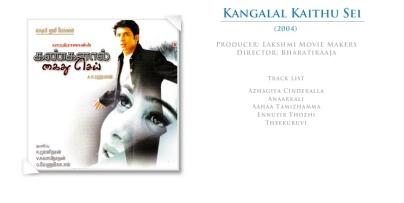kangalal-kaidhu-sei-bmp