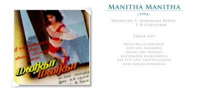 manitha-manitha-bmp