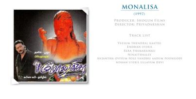 monalisa-bmp1
