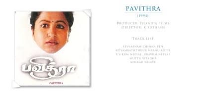 pavithra-bmp1 (1)