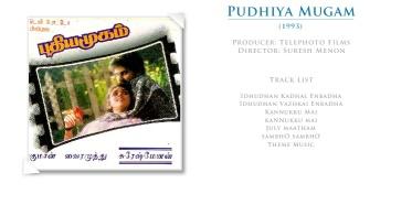 pudhiya-mugam-bmp
