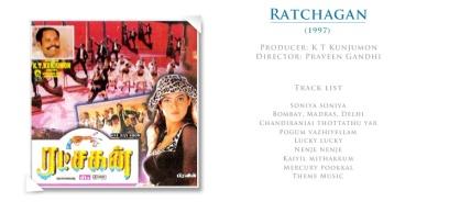 ratchagan-bmp