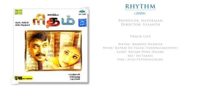rhytam-bmp1