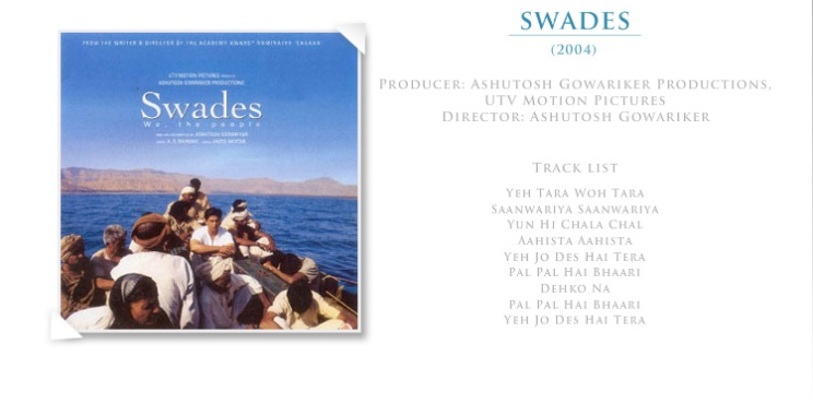swades-bmp