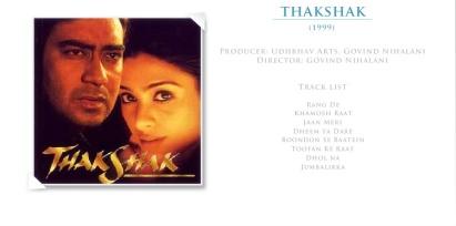 thak-shak-bmp