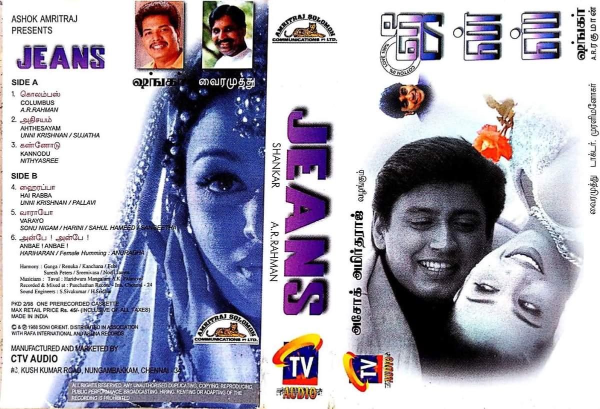 Jeans Audio Cassette Cover