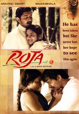 Film Poster (1)