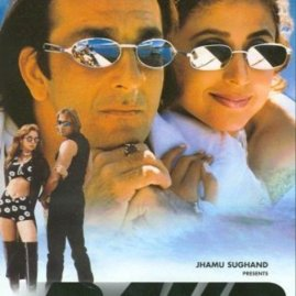 Film Poster (10)