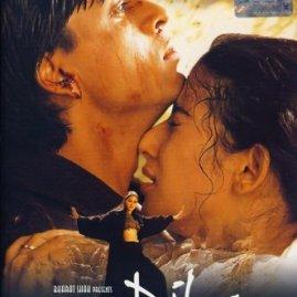 Film Poster (12)