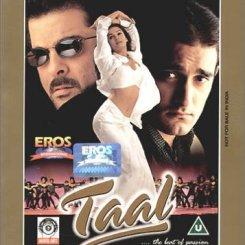 Film Poster (14)