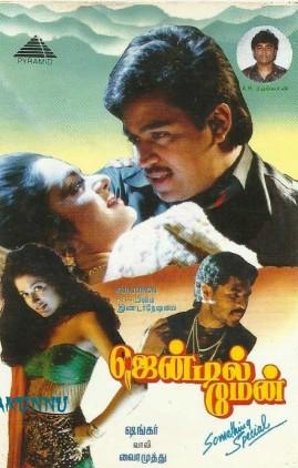 Film Poster (2)