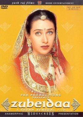 Film Poster (20)