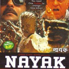 Film Poster (22)