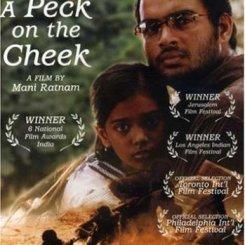 Film Poster (23)