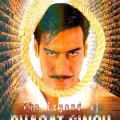 Film Poster (24)