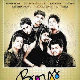 Film Poster (26)
