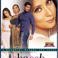 Film Poster (27)