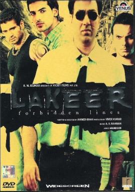 Film Poster (28)
