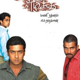 Film Poster (31)