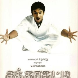 Film Poster (39)