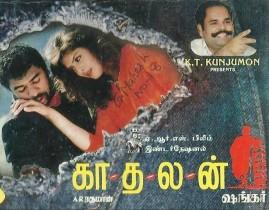 Film Poster (4)