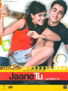 Film Poster (44)