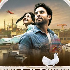 Film Poster (48)