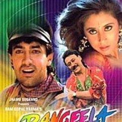 Film Poster (5)