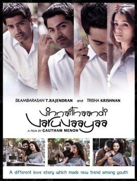 Film Poster (53)