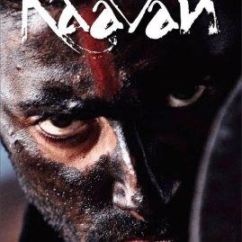 Film Poster (55)