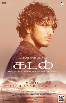 Film Poster (62)