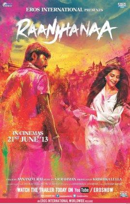 Film Poster (63)