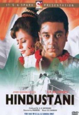 Film Poster (7)