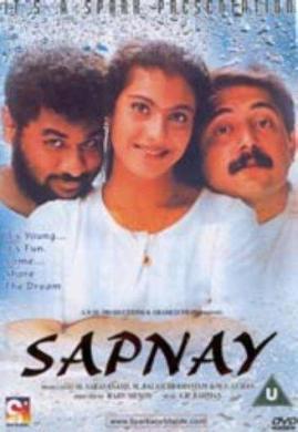 Film Poster (9)
