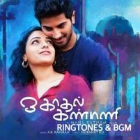 OK Kanmani BGM & Ringtones : http://bit.ly/okkanmaniringtone