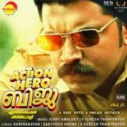 Action-Hero-Biju