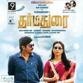 Link: http://www.saavn.com/s/album/tamil/Dharmadurai-2016/9jeVLoY0YaY_