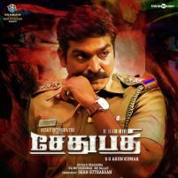 Sethupathi: https://www.youtube.com/watch?v=dK5E8mzmD6w